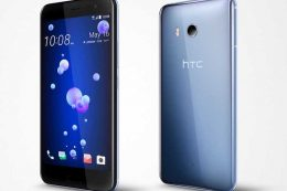 Gadget Review: HTC U11 the Flagship with Squeezy Edge