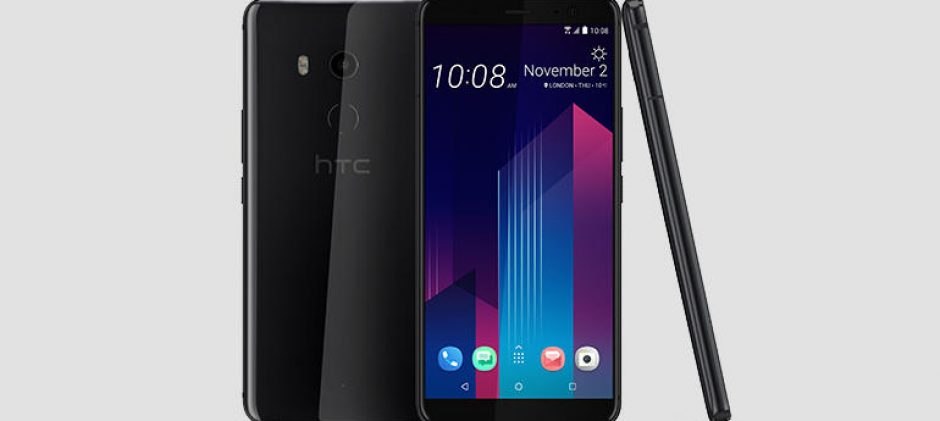 Gadget Reviewed: HTC U11+