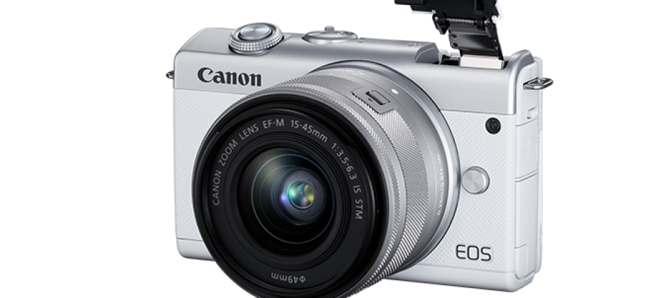 Canon EOS M200: Canon's Latest Mirrorless Camera