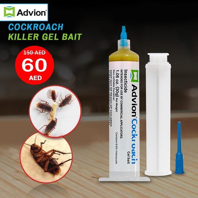 Advion Best Roach Killer